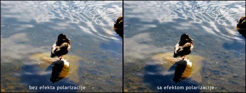 Пример ефекта поларизационог филтера у Photoshop-у