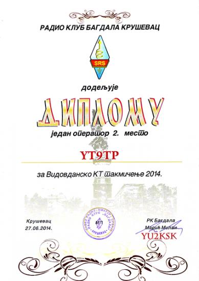 vidovdan-2014-yt9tp