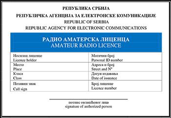 radio-amaterska licenca
